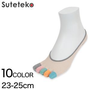 レディース 5本指フットカバー 23-25cm (フットカバー 5本指 5本指ソックス 5本指靴下 パンプス用靴下 靴下) (在庫限り)|suteteko