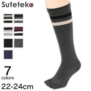 レディース 5本指ハイソックス 22-25cm (5本指ソックス 5本指靴下冷え性 冷え症) (在庫限り)|suteteko