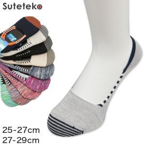 銀イオン加工 フットカバー 25-27cm・27-29cm (メンズ ソックス 靴下 脱げない 浅ばき 抗菌防臭) (在庫限り)|suteteko