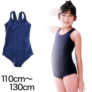 スクール水着 イルカ 女子 競泳用ワンピーススクール水着 (110cm〜130cm)  (ON/学用品) (740-2501)|suteteko