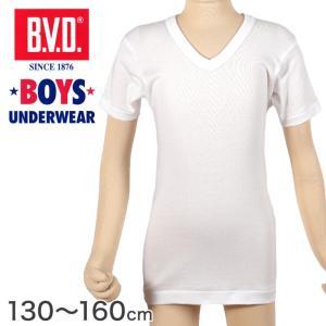 B.V.D.BOYS 洗濯に強い V首半袖Tシャツ 130〜160cm (BVD ボーイズ 男の子 男児 キッズ インナー ジュニア 子供 肌着 子ども 下着 こども)|suteteko