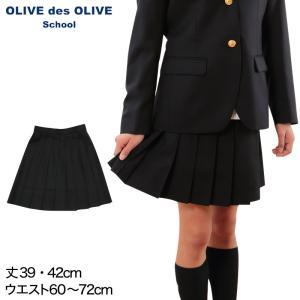 OLIVE des OLIVE 18本車ヒダスカート   (トンボ TOMBOW トンボ学生服) (送料無料) (在庫限り)|suteteko