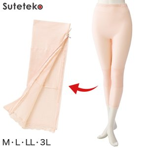 Suteteko 婦人 裾ファスナー付タイツ M〜3L (レディース 肌着 インナーボトム ももひき スパッツ L LL)(送料無料) (取寄せ)|suteteko