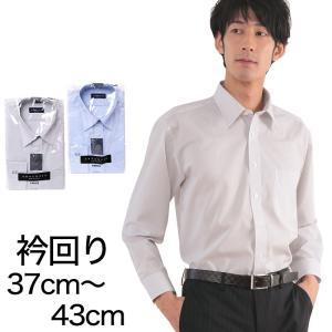 長袖カラードレスシャツ 20サイズ展開 (ARVENSIS 形態安定 長袖カラードレスシャツ 20サイズ展開) (ビジネスウェア) (在庫限り)|suteteko