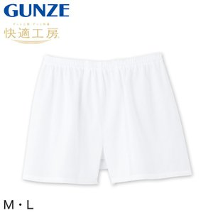 グンゼ 快適工房 クレープ トランクス(前とじ) メンズ M・L (GUNZE 綿100% コットン100 男性 紳士 下着 肌着 インナー やわらか 消臭加工 日本製) suteteko