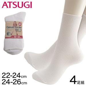 アツギ カジュアルソックス 婦人ロークルー丈 4足組 22-24cm・24-26cm (レディース ソックス 靴下 くつした 白 無地 丈夫 長持ち まとめ買い セット)|suteteko