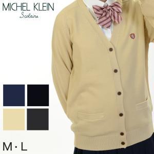 MICHELKLEIN 毛混 ウールニットカーディガン M・L (ミッシェルクラン) (送料無料) (在庫限り)|suteteko