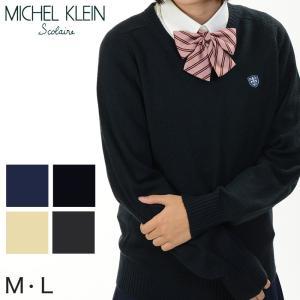 89fb26c9b50b39 MICHELKLEIN 毛混 ウールニット ラグラン袖 Vネックセーター M・L (ミッシェルクラン アウター) (送料無料) (在庫限り)