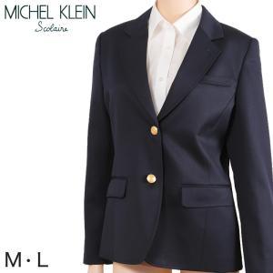 送料無料 MICHELKLEIN 2つボタンブレザー (M・...
