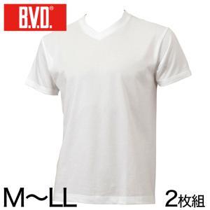 B.V.D.BASIC STYLE 浅VネックTシャツ 2枚組 M〜LL (BVD tシャツ ティーシャツ 肌着 インナー インナーシャツ vネック大きいサイズあり カットソー)|suteteko
