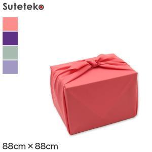 風呂敷 無地 二四巾 約88cm×88cm (ふろしき 約 90cm エコバッグ 紫 ピンク)