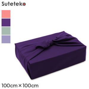 風呂敷 無地 三巾 約100cm×100cm (紫 ふろしき ポリエステル みはば)