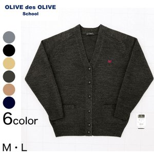 OLIVE des OLIVE school ウールニット ラグラン袖カーディガン M・L (オリーブ・デ・オリーブ) (送料無料) (在庫限り)|suteteko