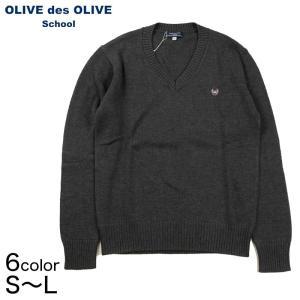 OLIVE des OLIVE コットンニット Vネックセーター S〜L (OLIVE des OLIVE セーター 学生 女子 スクール 冬用 毛玉防止 型崩れ防止) (送料無料) (在庫限り)|suteteko