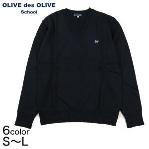 OLIVE des OLIVE ウールニット Vネックセーター S〜L (OLIVE des OLIVE Vネックセーター 学生 女子 スクール 冬用 毛玉防止 型崩れ防止) (送料無料)|suteteko