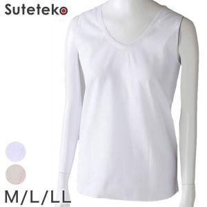 涼風クレープ ラン型インナー M〜LL (レディース インナー 下着 タンクトップ 綿100% 白 夏) (婦人肌着) (在庫限り)|suteteko