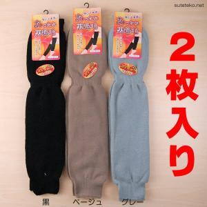 ON (特販) 婦人靴下 毛混 遠赤外線加工&抗菌消臭 保温ニット(レッグウォーマー) ロングサイズ(60cm丈)  (在庫限り)