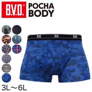 B.V.D. ポチャボディ ボクサーブリーフ 前あき 3L〜6L (メンズ パンツ ボクサーパンツ ぽっちゃり 大寸 4L 5L 下着)|suteteko