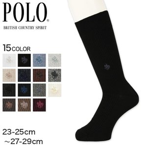 グンゼ POLO ワンポイント刺繍 ソックス 23-25cm〜27-29cm (メンズ 紳士 靴下 クルー 抗菌防臭 ビジネス GUNZE ポロ)|suteteko