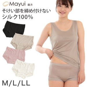 繭衣 シルク100% ボクサーショーツ M〜LL (Mayui 絹 シルク レディース インナー 下着 レディースインナー 絹100 冷えとり)|suteteko