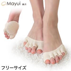 繭衣 男女兼用 シルク&綿 5本指抜き 滑り止め付き さらさらクッション フリーサイズ (レディース 婦人 絹 汗取り 足裏疲れにくい 足裏サポート)|suteteko