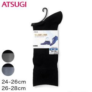アツギ スリムライン メンズ 透ける綿混 クルー丈ソックス 24-26・26-28cm (ATSUGI SLIMLINE ソックス 靴下 くつ下 くつした ファッション プレゼント 暖かい)|suteteko