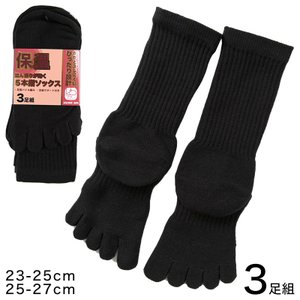 外仕事に最適 吸湿発熱 足底パイル 5本指ソックス 3足組 23-25cm・25-27cm (レディース 靴下 セット 黒) (在庫限り)|suteteko