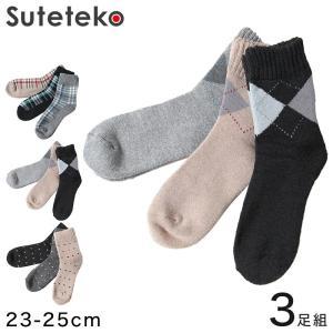 婦人 柄 総パイルソックス 3足組 23-25cm (レディース 靴下 厚手 暖かい 冬 セット) (在庫限り)|suteteko
