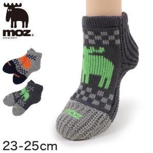 靴下 暖かい ルームソックス 23-25cm (レディース メンズ ボア モズ おしゃれ かわいい 北欧 暖かい 防寒 冬 もこもこ ブランド あったかい moz) (在庫限り)|suteteko