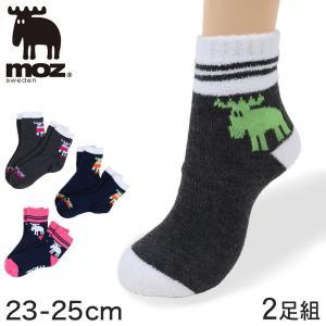 moz クルーソックス 2足組 23-25cm (レディース もこもこ 靴下 ルームソックス 厚手 モズ 冬 23cm 24cm) (在庫限り)|suteteko