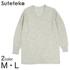 ウール入り両面起毛 長袖U首インナー M・L (メンズ 防寒 シャツ) (在庫限り)|suteteko