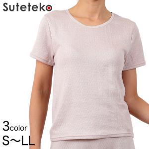 肌側綿100% キルト 3分袖インナー S〜LL (レディース 防寒 シャツ) (在庫限り)|suteteko