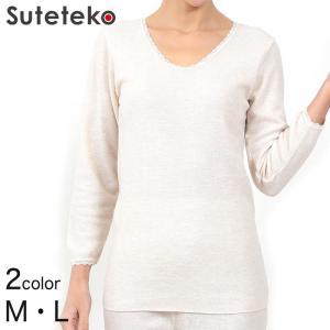 ふんわり暖かウール入り 両面起毛8分袖スリーマー M・L (レディース 防寒 シャツ 婦人) (在庫限り)|suteteko