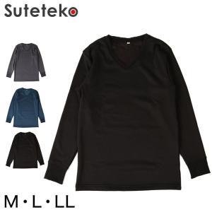 裏ボアあったか 長袖V首インナー M〜LL (白鷺ニット 裏ボア メンズインナー ふんわり 冬用 肌着 紳士 V首シャツ) (在庫限り)|suteteko