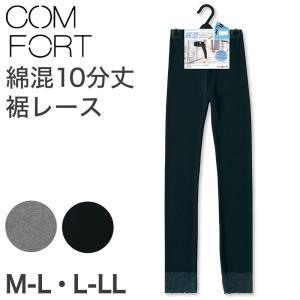 アツギ レギンス レディース 裾レース 10分丈 綿混 スパッツ (M-L・L-LL) (インナー ...