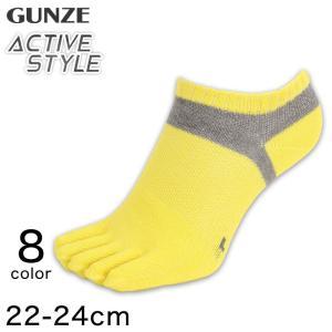 グンゼ Tuche Active Style 5本指 スニーカーソックス レディース アーチサポート 22-24cm (GUNZE トゥシェ 靴下 ソックス 女性 5本指) (在庫限り)|suteteko