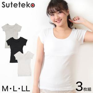 綿100% カップ付き 半袖 インナー 3枚組 M〜LL (ブラトップ レディース 下着 綿 カップ付きインナー 無地 シャツ 肌着 締め付けない フレンチ袖 セット)|suteteko