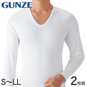 グンゼ やわらか肌着 長袖U首シャツ 2枚組 M〜LL (GUNZE メンズ インナー 下着 紳士 長袖 シャツ 綿100% 綿 白 セット) (取寄せ) suteteko