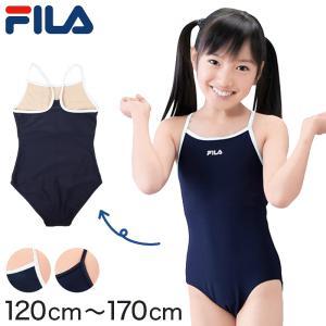 FILA 女子ワンピース スクール水着 肩ひもカラータイプ 120cm〜170cm (フィラ 女子 水着 スクール水着 スク水 水泳 プール 海水浴) (学用品) (在庫限り)|suteteko