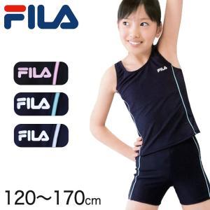 FILA 女子セパレートスクール水着 120cm〜170cm (フィラ 女子スクール水着 水泳 プール 海水浴 学校用) (学用品)|suteteko