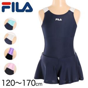 FILA 女子Aラインキュロット スクール水着 120cm〜170cm (フィラ 女子スクール水着 水泳) (学用品)|suteteko