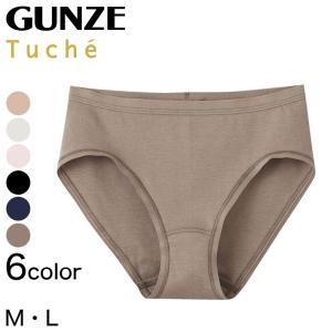 グンゼ Tuche 着るコスメ 綿100% ショーツ M・L (レディース 綿100 コットン100 綿 コットン トゥシェ)|suteteko