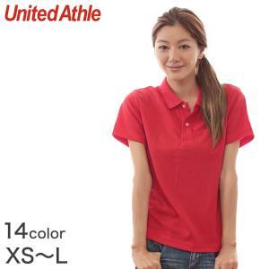 レディース 4.1オンス ドライアスレチックポロシャツ XS〜L (United Athle アウター ポロシャツ カラー) (取寄せ)|suteteko