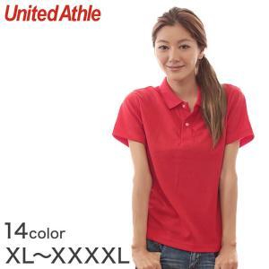 レディース 4.1オンス ドライアスレチックポロシャツ XL〜XXXXL (United Athle アウター ポロシャツ カラー) (取寄せ)|suteteko