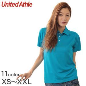 レディース 4.7オンス ドライシルキータッチポロシャツ XS〜XXL (United Athle レディース アウター ポロシャツ カラー) (取寄せ)|suteteko