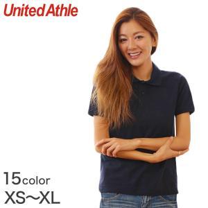 レディース 5.3オンス ドライカノコポロシャツ XS〜XL (United Athle アウター シャツ カラー) (取寄せ)|suteteko