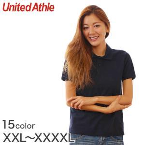 レディース 5.3オンス ドライカノコポロシャツ XXL〜XXXXL (United Athle レディース アウター シャツ カラー) (取寄せ)|suteteko