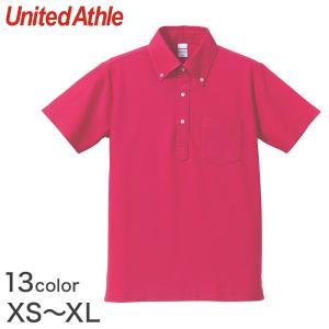 レディース 5.3オンス ドライカノコポケット付きポロシャツ XS〜XL (United Athle レディース アウター シャツ カラー) (取寄せ)|suteteko