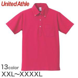 レディース 5.3オンス ドライカノコユーティリティーポケット付きポロシャツ XXL〜XXXXL (United Athle レディース アウター) (取寄せ)|suteteko