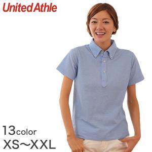 レディース 5.3オンス ドライカノコユーティリティーポロシャツ XS〜XL (United Athle レディース アウター ポロシャツ カラー) (取寄せ)|suteteko